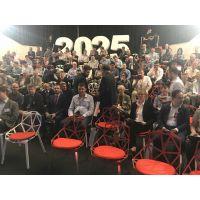 Международная научно-техническая конференция по фотоэлектронике