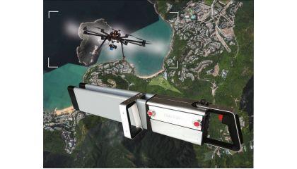 Средства борьбы с беспилотными летательными аппаратами